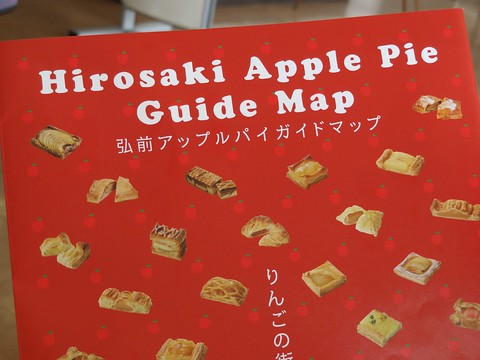 apple pie guide